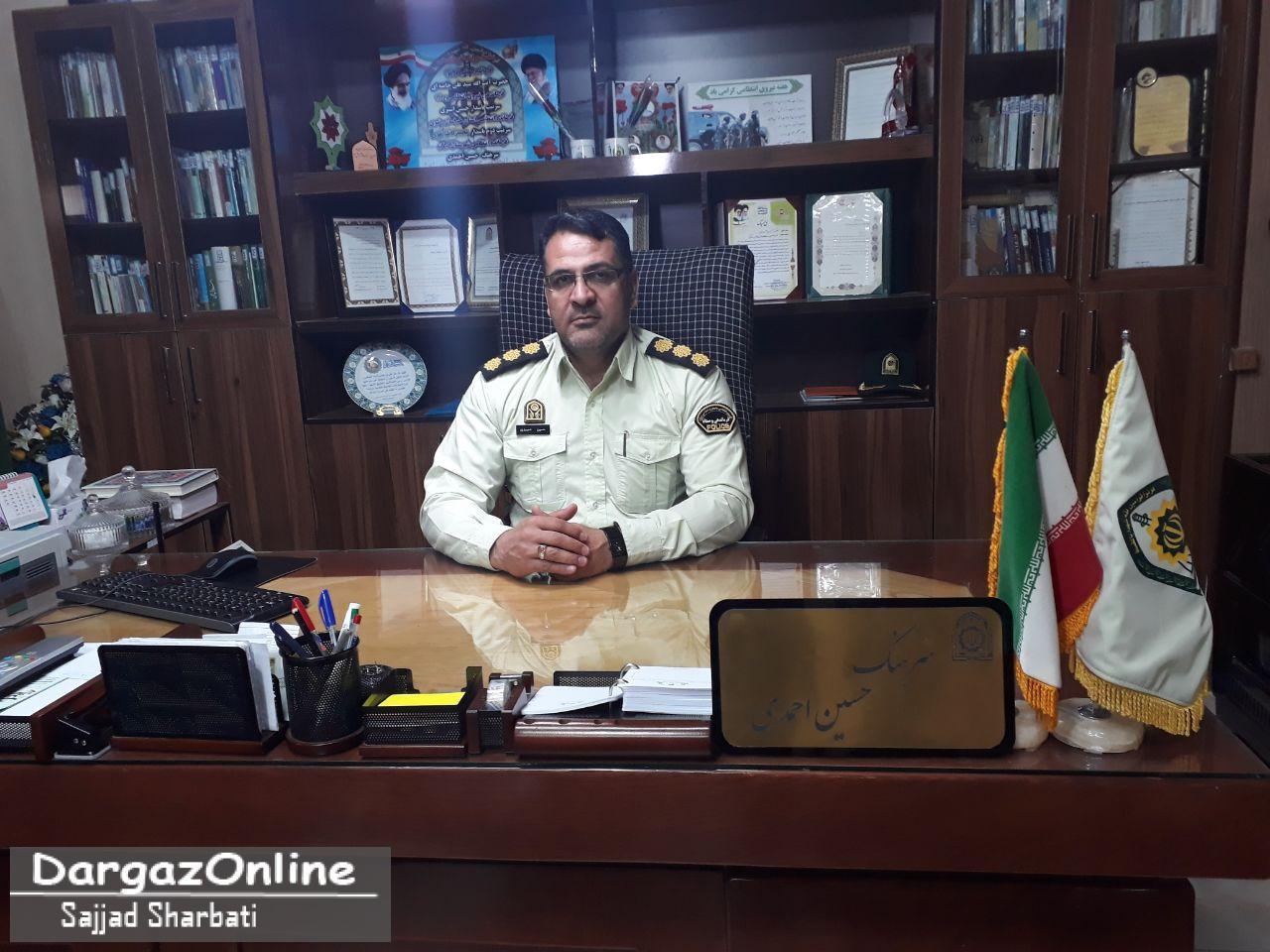 دستگیری ۲۱ سارق و خرده فروش مواد مخدر در شهرستان درگز