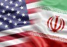 چاینا ارگ : ایران و آمریکا به دنبال رویارویی نظامی نیستند