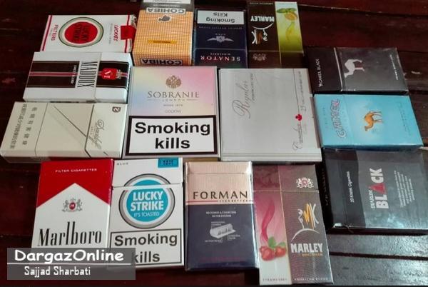 کشف ۱۲۰۰ نخ سيگار قاچاق توسط مرزبانان هنگ مرزی درگز