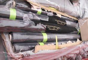 کشف ميلياردی پارچه و شكلات قاچاق در درگز