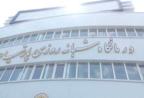 بهره برداری از نخستین درمانگاه بخش خصوصی در شهرستان درگز