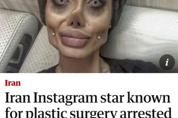 """خبر دستگیری """"سحر تبر"""" دختر مشهور اینستاگرامی در نشریه گاردین + تصویر"""