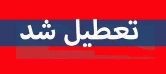 تجمع در روز تاسوعا و عاشورا در درگز ممنوع شد + شرایط تردد