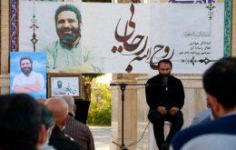 """مراسم یادبود """"روح الله رجایی"""" سردبیر روزنامه جام جم برگزار شد."""