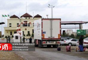 گذرگاه مرزی لطفآباد با ترکمنستان بازگشایی شد