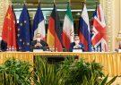 مقام ارشد اتحادیه اروپا : طرفین از هفته پیش به هدف نزدیکترند
