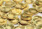 سکه ۱۳۰ هزار تومان ارزان شد