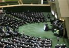 لیست کابینه پیشنهادی دولت سیزدهم پنجشنبه به مجلس ارائه میشود