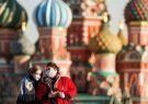 تاخت و تاز کرونا در روسیه ؛ محدودیت ها به قطب های گردشگری رسید